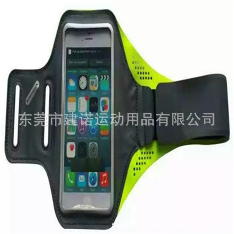 户外手机包健身防摔手机臂带跑步骑行臂带臂包反光手机套健身臂套