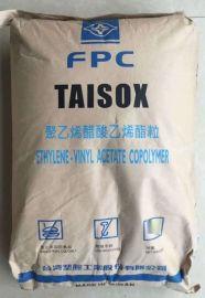 EVA台湾塑胶7A50H VA含量19%熔指150热熔胶级EVA