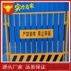 湖南基坑围栏 建筑工地临边围栏 楼层安全防护围挡