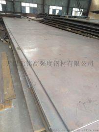 NM400 新钢耐磨板