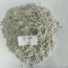 玄武岩岩棉绒 纤维岩棉 保温隔热摩擦材料 岩棉粉