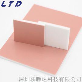 抗刺穿耐撕拉粉红带矽胶布导热硅胶片