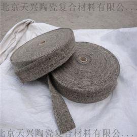 天兴陶瓷陶瓷纤维烧结带