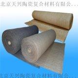 天興 陶瓷纖維燒結布,無煙陶纖布,矽酸鋁燒結布