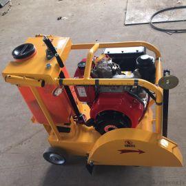 马路柴油切割机 汽油地面切缝机 地面小型切割机