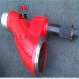 廠家生產直銷大象泵車配件250S管