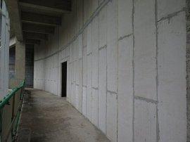 复合轻质内墙板