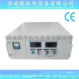 电容充电机,超级电容充电机,高压电容充电机