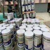 聖安 水性951聚氨酯防水塗料