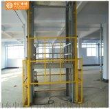 厂家直销导轨式升降机 2吨6米导轨货梯 升降平台