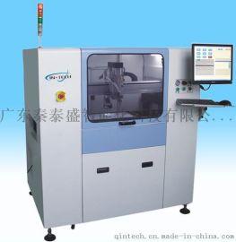 ADM-1600在线式全自动点胶机 UV点胶机