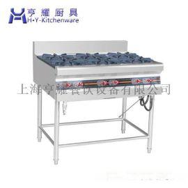 上海餐廳廚房機械,飯店廚房全套電器,快餐店廚房設備,西餐廚房廚具設備