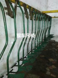 供应 猴车煤矿机械配件斜井人车座椅吊椅