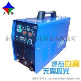 升级版SH-E01A不锈钢冷焊机 广告字薄板焊接 模具修补机 仿激光