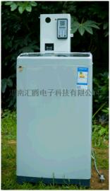 自助扫码刷卡5.5KG洗衣机