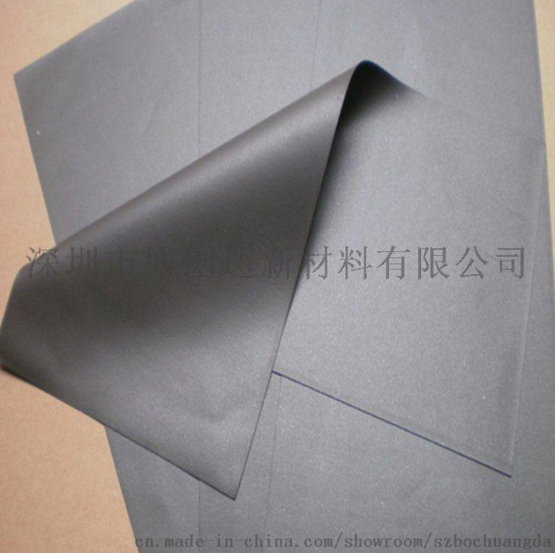 屏蔽材料 屏蔽棉 电磁屏蔽材料