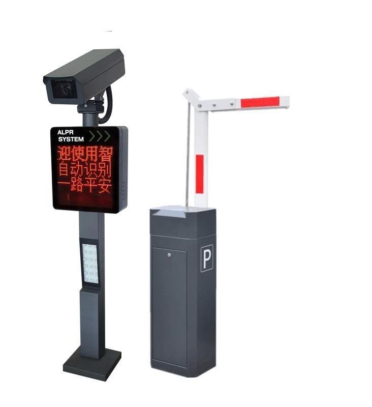 車牌識別系統首選易思科ES-X530