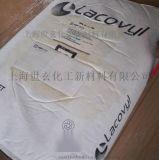 工业皮带输送带表层用PVC糊树脂
