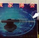 JFS60-LED风屏/全息广告机
