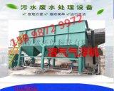 溶气 涡凹气浮机 污水处理成套设备厂家直供销售
