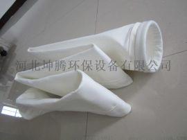 除尘布袋厂家制作定制各种材质型号