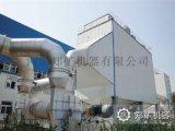 採石廠袋式除塵器設備, 石料廠用布袋除塵