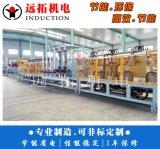 非標定製礦用液壓支柱調質爐_單體液壓支柱調質設備
