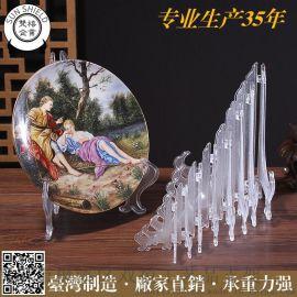 8寸台湾透明盘架亚克力展示架证书相框摆台茶饼架木盘架饼干架奖牌架子酒店陶瓷摆件