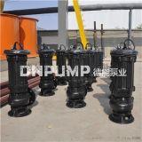 大流量大口径潜水排污泵