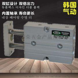 韩国DANHI丹海SCTM双缸双杆双轴双动薄型气缸