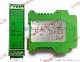 中泰华旭1分3信号分配器SOC-AA3-2-N