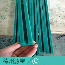 **聚乙烯导轨厂家定制耐磨自润滑K型链条导轨规格按照图纸加工