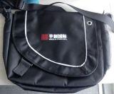 厂家定做定制箱包单肩电脑背包  休闲背包 可定做定制logo