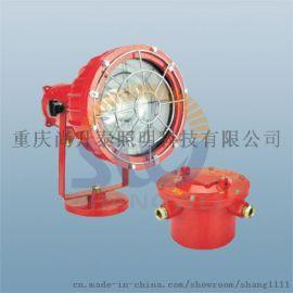 供应DGY125/127(B)系列矿用隔爆型投光灯