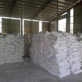 工業級國產氫氧化鋁供應可試樣