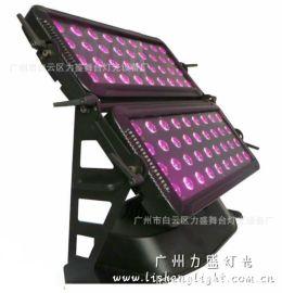 LED城市之光96颗四合一双层投光灯建筑染色灯