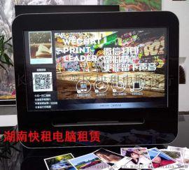株洲微信照片打印机出租 高清相片微信打印机租赁