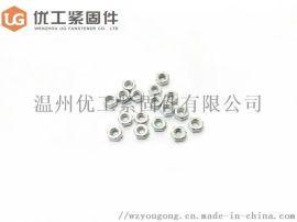 M3 M3.5 M4 GB6170 六角小螺母
