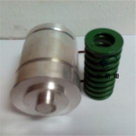 寿力  压力阀盖02250097-609压缩机LS10-25/30/40