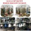宇益牌免办证300公斤柴油蒸汽发生器环保锅炉