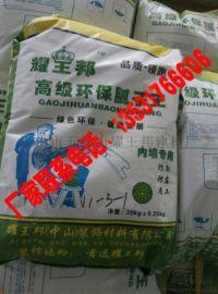 耀王邦內牆膩子粉防水型 中山膩子粉生產廠家 中山膩子粉價格