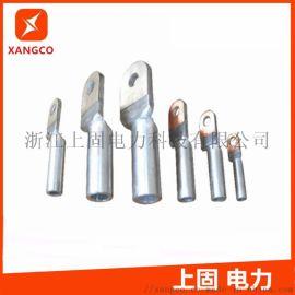 钎焊铜铝过渡鼻子 高压铜铝接线端子铜铝复合接线鼻