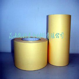 生产销售黄硅单双面离型纸 双塑单硅轻离型纸