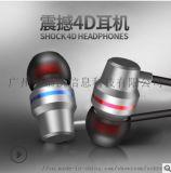 金屬耳機智慧入耳式帶麥手機耳機G60通用耳機