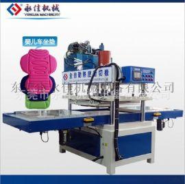 东莞永佳大型自动滑台高周波熔断机,按摩椅定型棉高频熔断机,海绵热切机
