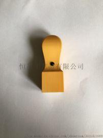 非常有气质的黄杨木印章