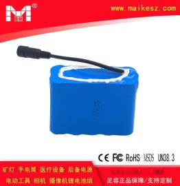 后备电源电池7.2V10Ah 18650锂电池组LED灯 电动工具专用电池