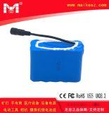 後備電源電池7.2V10Ah 18650鋰電池組LED燈 電動工具專用電池