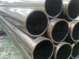 无锡不锈钢管不锈钢无缝管