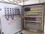 電控制箱PCL一控十二